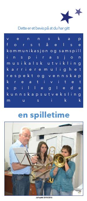 FTMjulekort forside illustrasjonsfoto
